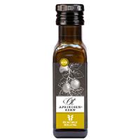 Ölmühle Solling Aprikosenkernöl nativ bio