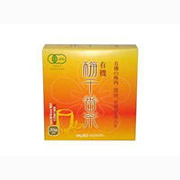 Terrasana Umeboshi Bancha Tee